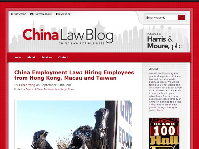 China Law Blog - Website Screenshot