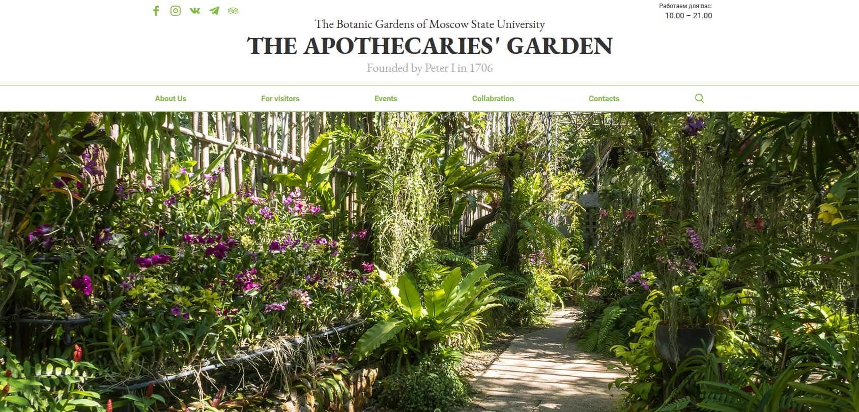 The Apothecaries' Garden Homepage