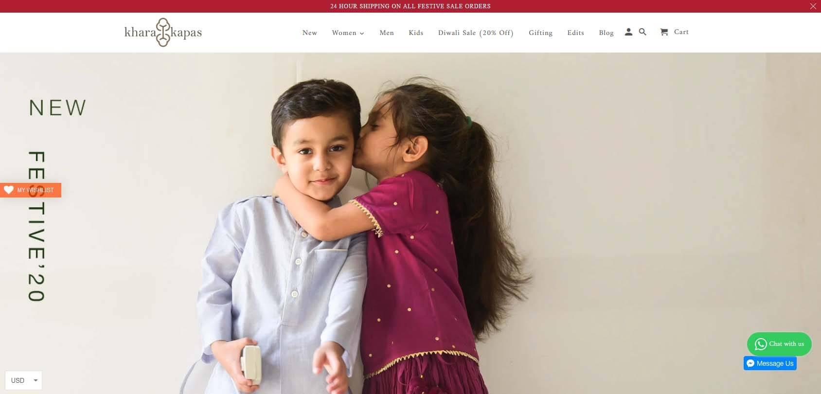 Khara Kapas homepage