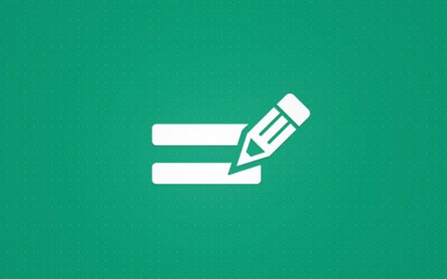 How to Use Custom Fields in WordPress